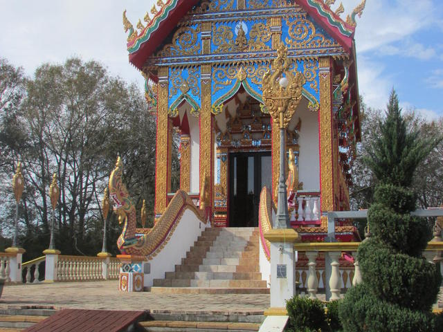 Lao Temple Exterior Photo 4