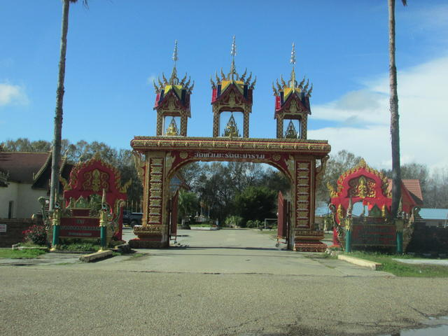 Temple/Village Entrance Photo
